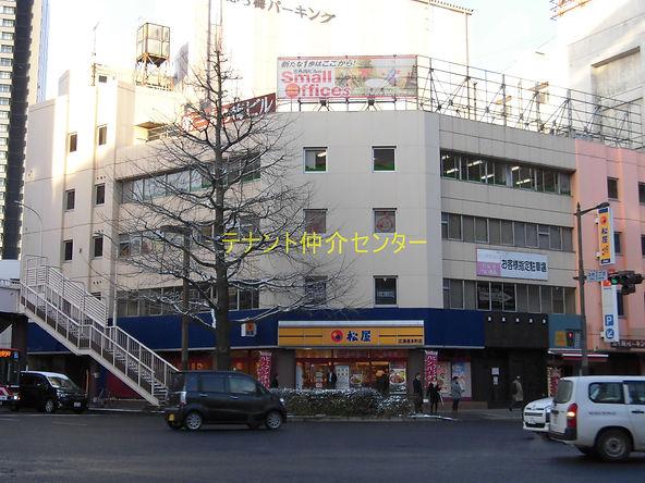 【外観】仙台 貸事務所 賃貸オフィス テナント  第三志ら梅ビル