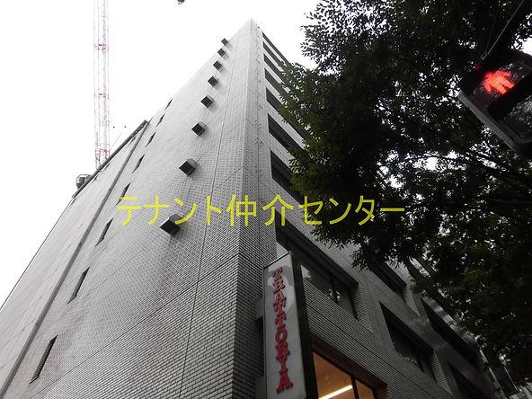 【外観】仙台 仙台市 貸事務所 賃貸オフィス テナント 第三青葉ビル