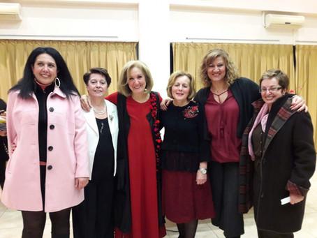Η Κάρμεν Ρουγγέρη στην Ελεύθερη Έκφραση Γυναικών Βριλησσίων