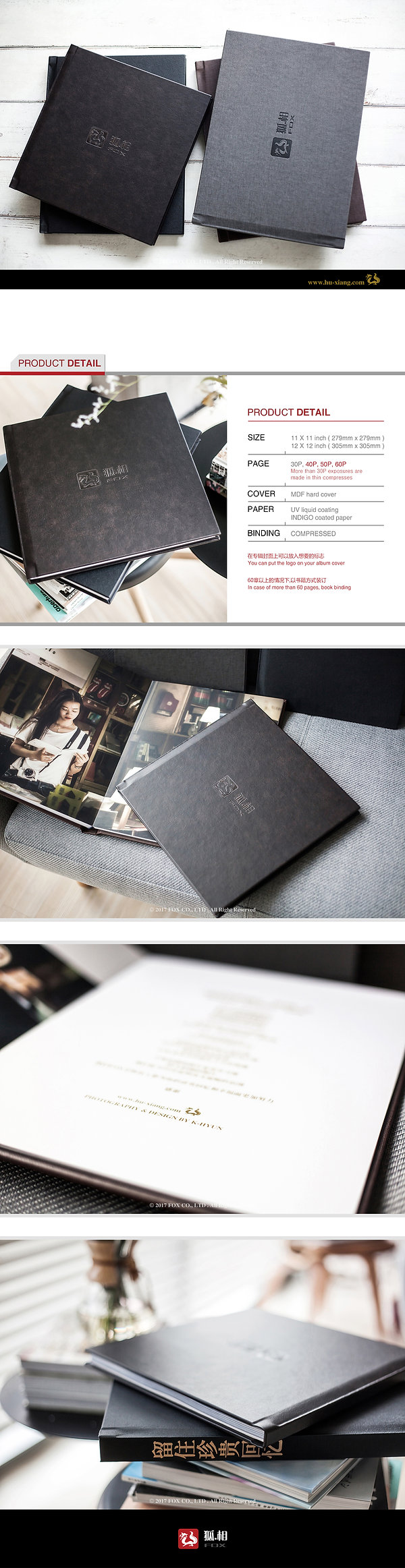 album_12x12.jpg