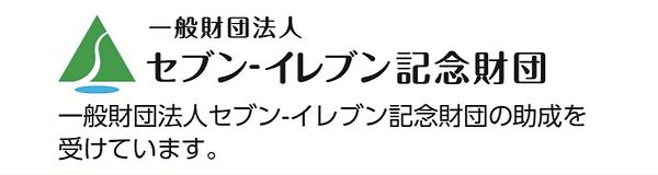 スクリーンショット 2019-03-21 20.23.15.png