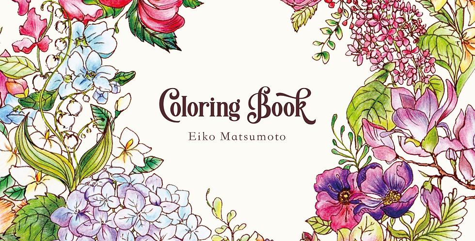 松本英子|アルバム『Coloring Book』[特典DVD付]