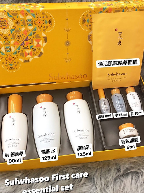 Sulwhasoo First Care Essential Set 3pcs+5pcs  潤燥精華套裝 (3件+5件)