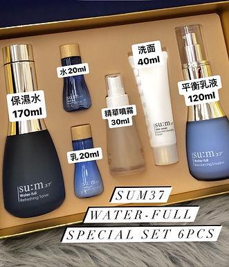 Su:m37° Water-full Special Set 6pcs 驚喜水份套裝 (6件) 的副本
