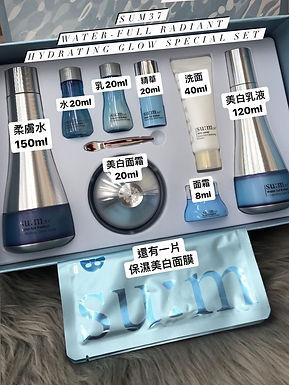 Su:m37° Waterfull Radiant Hydrating Glow Set 9pcs  水潤亮澤保濕套裝(9件)