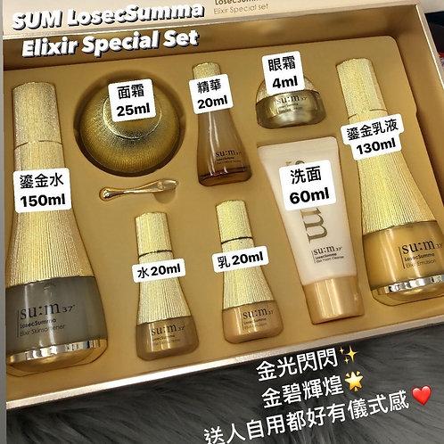 su:m37° LosecSumma Elixir Special Set 8pcs 鎏金溯茫系列