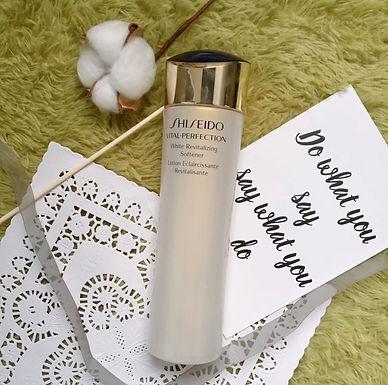 Shiseido Vital Perfection White Revitalizing Softener 全效美白抗紋清爽健膚水