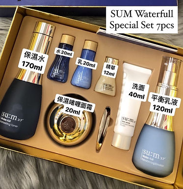 Su:m37° Water-full Special Set 7pcs 驚喜水份套裝 (7件)
