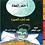 Thumbnail: أحمد العقاد (من تحت السرير؟) ٦