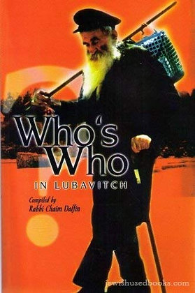 Who's Who is Lubavitch #5