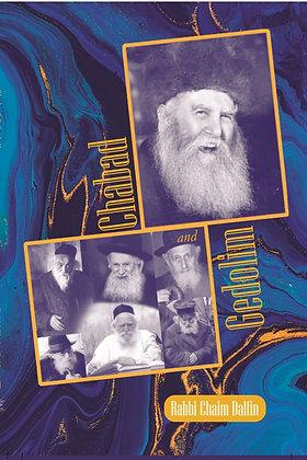 Chabad and Gedolim I