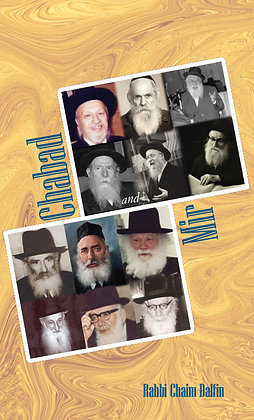 Chabad and Mir