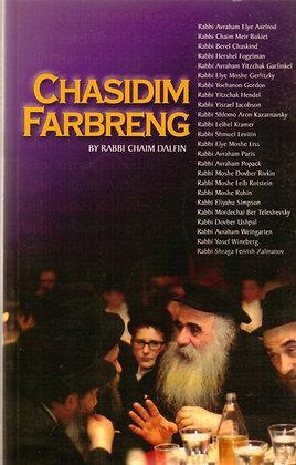 Chasidim Farbreng
