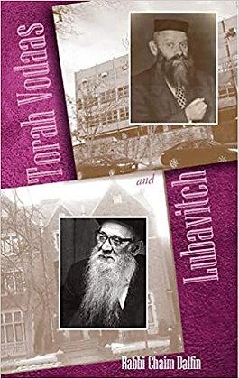 Torah V'das and Lubavitch