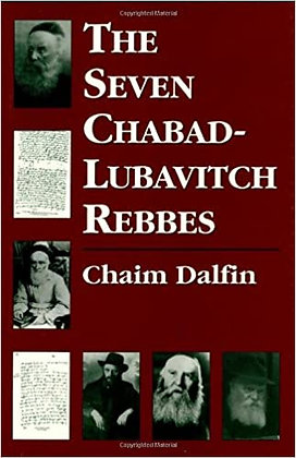 The Seven Chabad Lubavitch Rebbe's