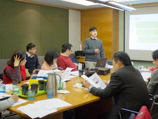 燃點2月常務會議──永豐金控總部T02會議室