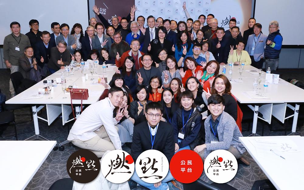 燃點第一屆第三次會員大會──臺北市信義區菸廠路88號6樓F廳