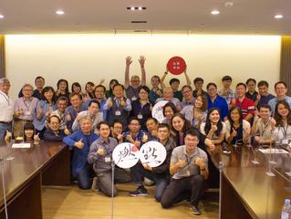 燃點第二次會員大會──台大法學院林澤館7樓1701第一會議室