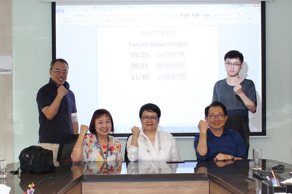 新時代政府策略委員會──理慈法律事務所