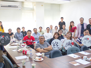 燃點工作坊 Spark Workshop #26 ──台大國發所202教室