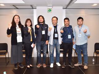 燃點公民團:2018年社會創新與跨界合作研討會──台北文創