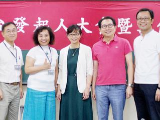 燃點公民平台發起人會議暨第一次籌備會議──國立台灣大學國家發展所