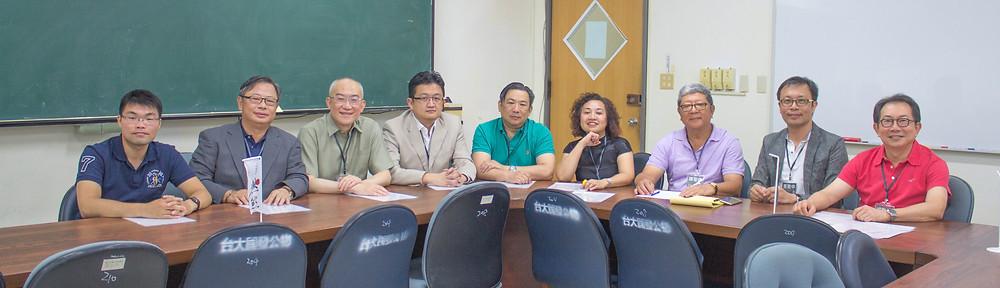 燃點公民平台第二次籌備會議──國立台灣大學國家發展所204室