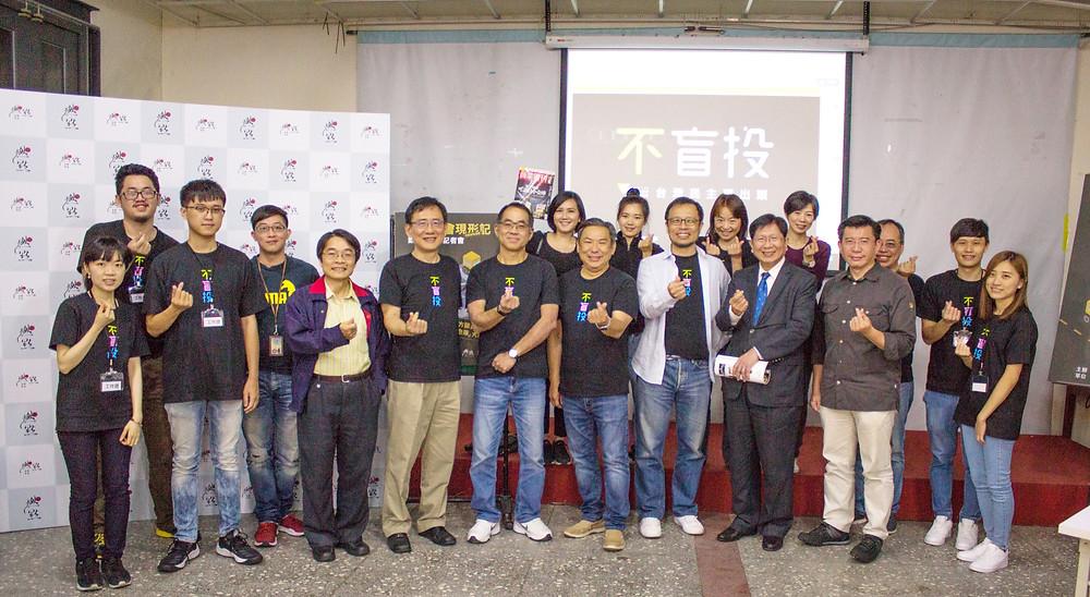 荒謬議會現形記:數據大揭秘記者會──台北NGO會館