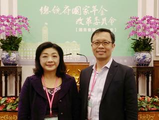 擔任年金國是會議代表 ──常務理事王儷玲、理事長蔡致中