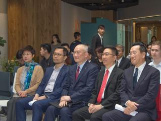 金融創新與產業聚落論壇 ──GO92志業辦公室