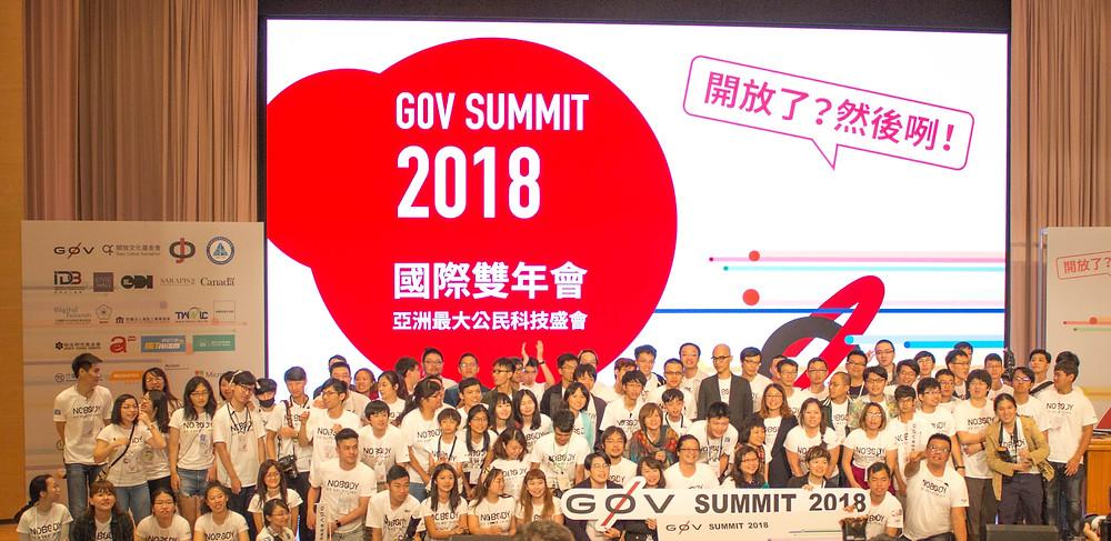 G0V Summit 2018──中央研究院人文社會科學館