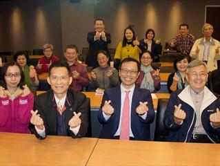 台灣社會影響力研究院──台灣公民運動的創新力量