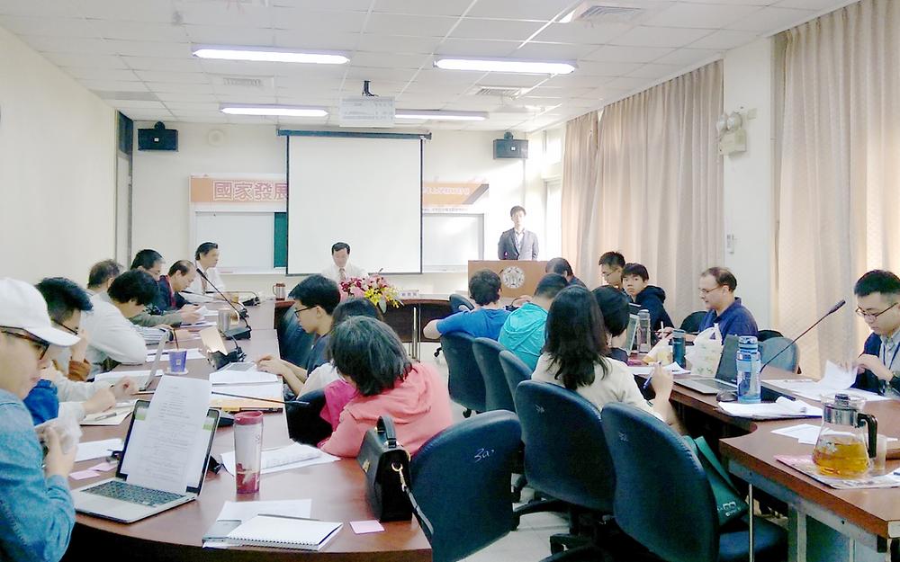 川普政府與美中台關係論壇──國立臺灣大學國家發展研究所300會議室
