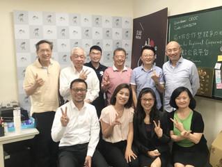 徐伊瑩「財務社工」專題討論 ──燃點418室