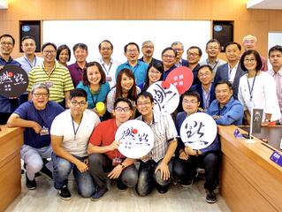 燃點公民平台成立大會暨台灣未來的想望論壇──國立台灣大學社會科學院