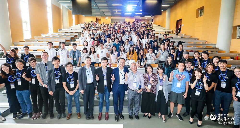 共創共好未來 ──2018 Global Shapers Taipei 旗艦年會