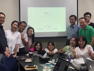選賢與能Yahoo雅虎合作會議──燃點418室