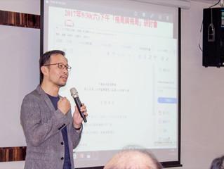 燃點受邀參與中華談判管理學會年會──台大管理學院國際會議廳
