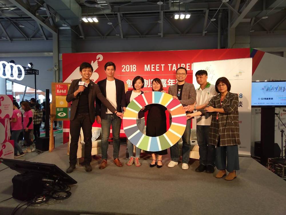 燃點公民團宣講──Meet Taipei