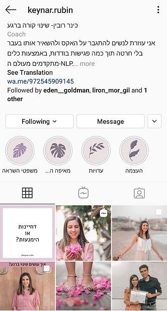 Screenshot_20201124_093436_com.instagram
