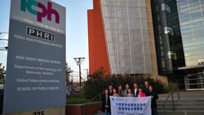 江西医学院访问团访问纽约大学医学院,社区医院,新泽西医药公司