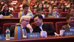 安排澳大利亚前总理陆克文先生访问江西