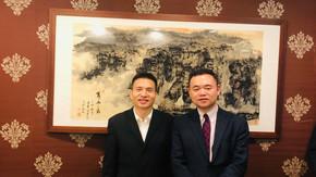 四川海科杯 全球华侨华人创新创业大赛
