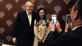 客户拜访澳大利亚总理前总理陆克文