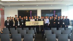 北京企业家访问团访问bloomberg