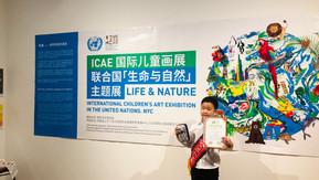 在联合国举办画展及晚宴,参赞,大使出席