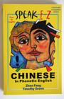 Cover for Speak E-Z Chinese.jpg