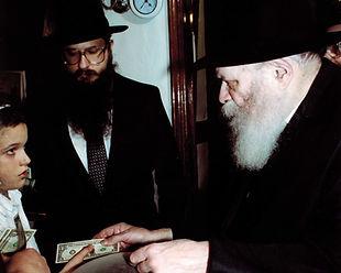 01 Rebbe Dollars 1 Elul 5751.jpg