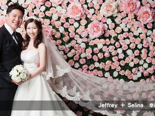 婚禮錄影/台北彭園會館/純宴客/Jeffrey+Selina