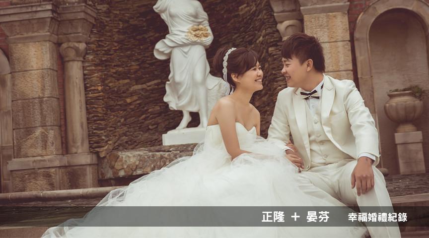 16:9結婚選單.jpg